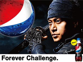 Pepsi_Nex_momotaro.jpg