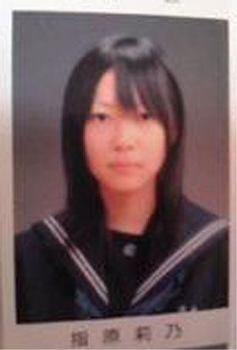 sashiko.jpeg
